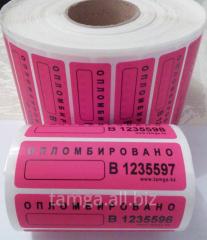 Sticker seals in Almaty