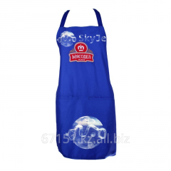 Apron with straps