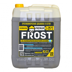 Additive complex with the plasticizing and antifrosty effect of the FROST series for concrete and solutions