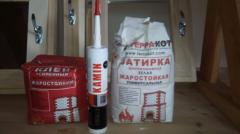 Glue for a ceramic tile and a floor keramogranitny