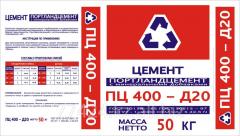 Мешки бумажные для цемента  с клапаном