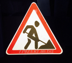 Road signs - the Roadwork 1.23