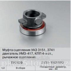 Подшипник выжимной уаз3151/3741 фен