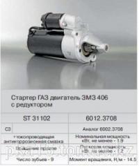 Стартер Газ406дв редукт Фенокс