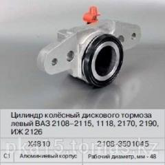 Цилиндр супорта 2108 л Фенокс