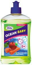 Торговая марка Frau Schmidt - коллекция Ocean Baby