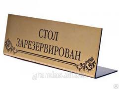 Kuvertki