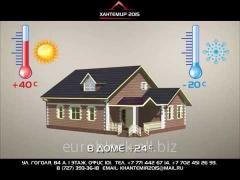 Высокотемпературная теплоизоляция