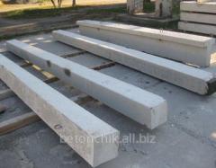 Reinforced concrete bar