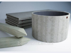 Special reinforced concrete produc