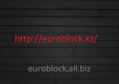 Euroheatblocks wholesale from the producer of