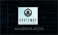 Euroheatblocks - wall materials of new generation