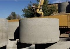 Reinforced concrete products!