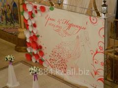 Пресс стена на свадьбу - баннер
