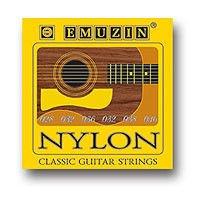 Emuzin Nylon strings