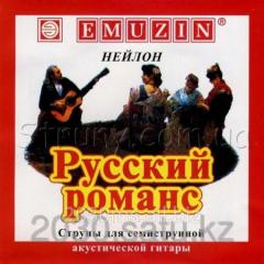 Emuzin strings Russian romance of 7 strings