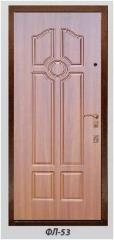 The panel the milled FL-53 laminated by 6, 10, 16