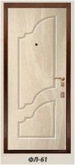 The panel the milled FL-61 laminated by 6, 10, 16