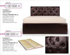 Bed Comfort 1 brown single