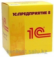 1s:bukhgalteriya for Kazakhstan