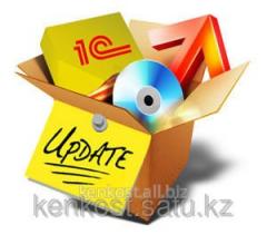 Updating 1C (Its:kazakhstan)