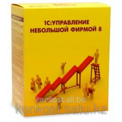 1С Management of small firm for Kazakhstan