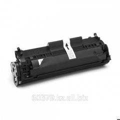 Canon i-SENSYS cartridge