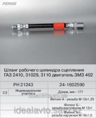 Шланг рабочего цилиндра Fenox Газ-24