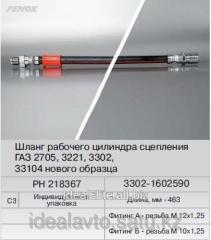 Шланг рабочего цилиндра Fenox Газ-3302 Н/О