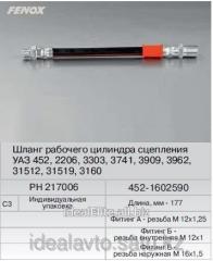 Шланг рабочего цилиндра Fenox Уаз-452