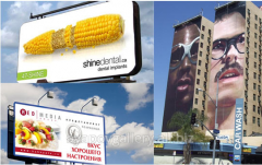 Advertizing materials