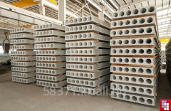 Multihollow reinforced concrete plate of