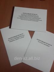Бланки ценных документов