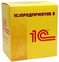 Program 1s:bukhgalteriya for Kazakhstan of an