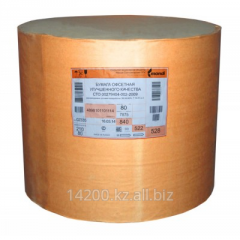 Бумага офсетная, Монди СЛПК  плотность 70 гм2  формат 84 см