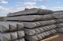 Reinforced concrete piles