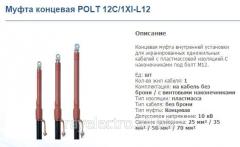 Муфта концевая POLT-12Е/1XI-L12 / А50-155