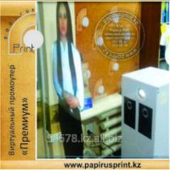 Virtual Promoter Premium