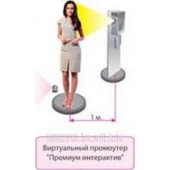 Virtual Promoter Premium Interaktiv