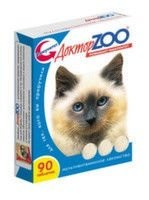 Vitamins the Doctor of ZOO for cats Healthy