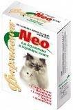 Vitamins of Farmavit Neo for pregnant women and