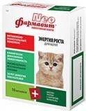 Vitamins of Farmavit Neo for kittens Energy of