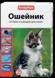 Ошейник  Beaphar Биофар от блох и клещей для котят