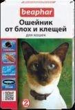 Ошейник  Beaphar Биофар от блох и клещей для кошек