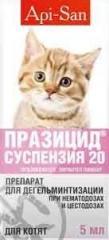 Празицид от глистов для котят суспензия