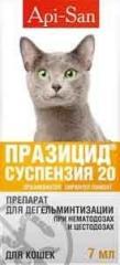 Празицид от глистов для кошек  суспензия