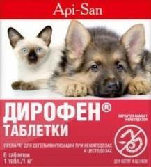 Таблетки Дирофен  от глистов для котят и щенков