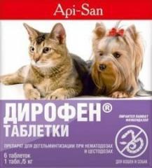 Таблетки Дирофен  от глистов для кошек и собак  6