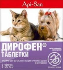 Таблетки Дирофен  от глистов для кошек и собак 1