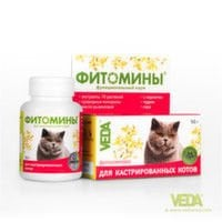 Phytomines - For the castrated cats